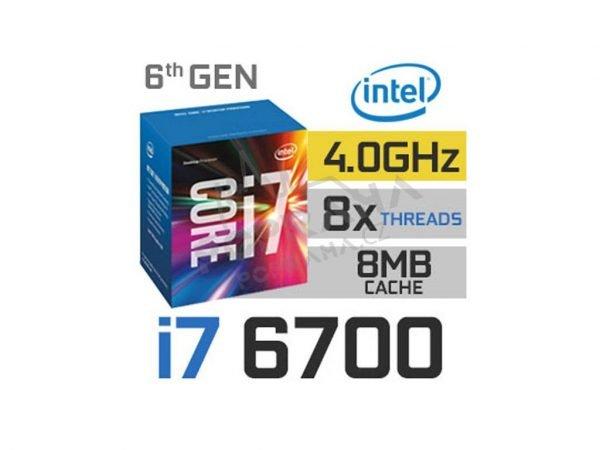 Procesor Intel Core i7-6700